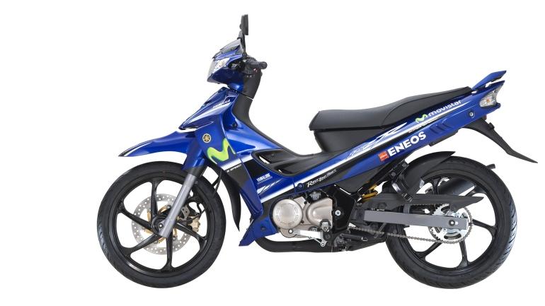 Movistar Yamaha 125z Rm Ridiculous Malaysian Riders